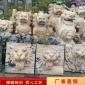 厂家定制石雕狮子 汉白玉石雕狮子 青石狮子