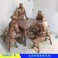 室内玻璃钢雕塑摆件 四人谈话人物雕塑 街头情景雕像